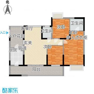 宝麒花园139.00㎡宝麒花园户型图B4户型户型图4室2厅2卫1厨户型4室2厅2卫1厨