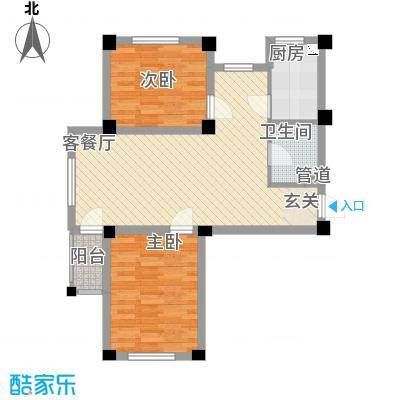 凯隆・城市广场G_600x800mm 2室1厅1卫1厨 79.77㎡