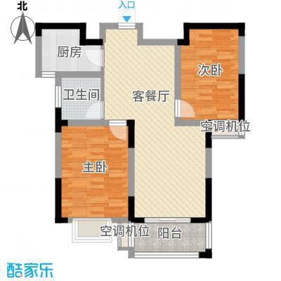 玫瑰园90.00㎡玫瑰园户型图二期7#楼B2户型2室2厅1卫1厨户型2室2厅1卫1厨