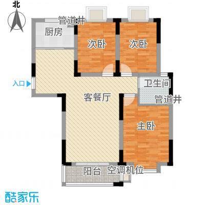 玫瑰园115.49㎡玫瑰园户型图一期6#楼F户型3室2厅1卫1厨户型3室2厅1卫1厨