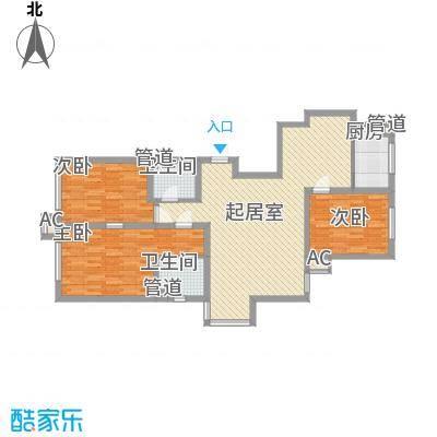 锦湖花园122.87㎡锦湖花园户型图73室2厅2卫122.87㎡户型3室2厅2卫