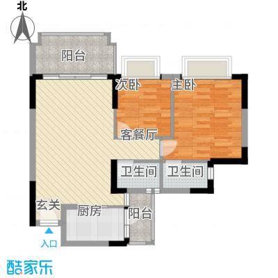 朗晴名门85.50㎡朗晴名门户型图户型图2室2厅2卫1厨户型2室2厅2卫1厨