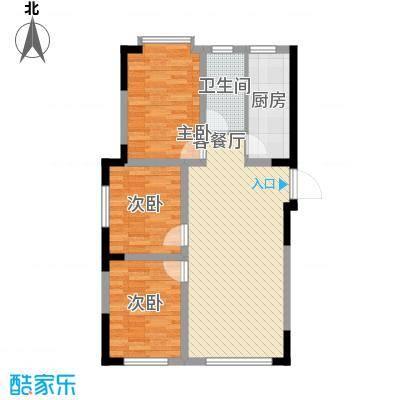 中凯梦之城户型图22# 109.90平户型图 3室2厅1卫1厨