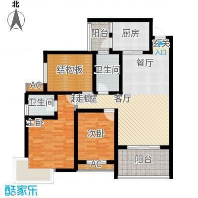 九鼎蓝波湾102.10㎡九鼎蓝波湾1#B户型10室