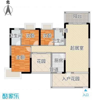领域882栋A座01单元 3室2厅2卫1厨 118.42㎡