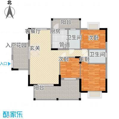 尚书房户型图E2户型 3室2厅2卫1厨