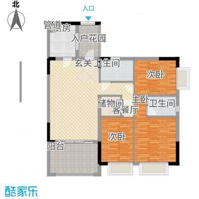 尚书房户型图E4户型 3室2厅2卫1厨