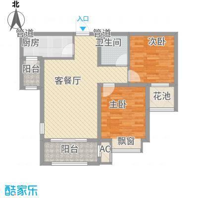 昆河壹号户型图A2户型 2室2厅1卫1厨