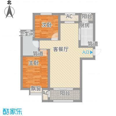 昆河壹号户型图B1户型 2室2厅1卫1厨