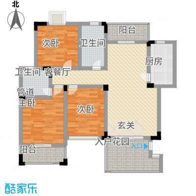 泰和天成户型图一期7号楼C户型 3室2厅2卫1厨
