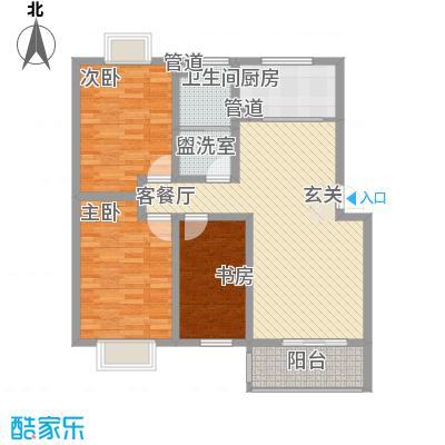 奥梅花园C户型 3室2厅1卫1厨 117.53㎡