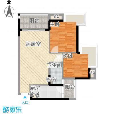 爱ME公园户型图9/10座2-22层D-05户型 2室2厅1卫1厨