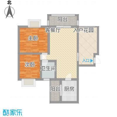 世隆华都户型图E 2室2厅1卫