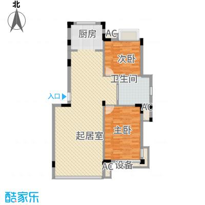 印象江南AM25 2室2厅1卫 103.28㎡