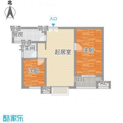 茂华国际汇99.00㎡茂华国际汇户型图02-B2室1厅1卫户型2室1厅1卫