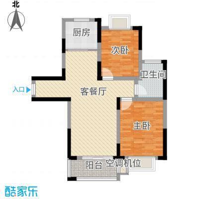 玫瑰园96.13㎡玫瑰园户型图二期7#楼A2户型2室2厅1卫1厨户型2室2厅1卫1厨