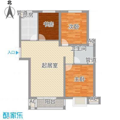茂华国际汇107.00㎡茂华国际汇户型图107㎡户型图3室户型3室