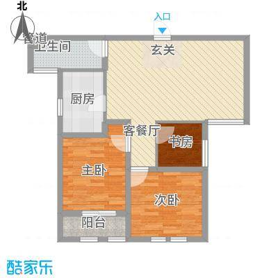 东方国际94.99㎡东方国际户型图B3户型3室2厅1卫1厨户型3室2厅1卫1厨