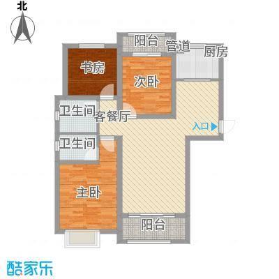 东城名邸119.96㎡东城名邸A3室2厅2卫1厨119.96㎡户型3室2厅2卫1厨