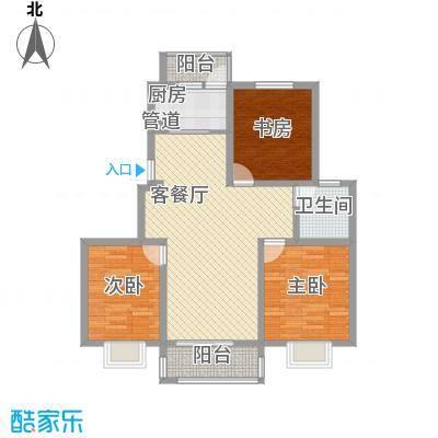 东城名邸112.30㎡东城名邸B3室2厅1卫1厨112.30㎡户型3室2厅1卫1厨