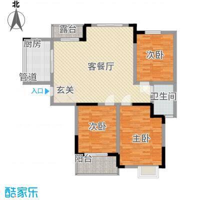 怡景花园119.70㎡怡景花园户型图H3户型3室2厅1卫1厨户型3室2厅1卫1厨