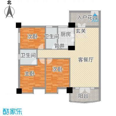 尚城・国际尚城・国际C户型户型10室