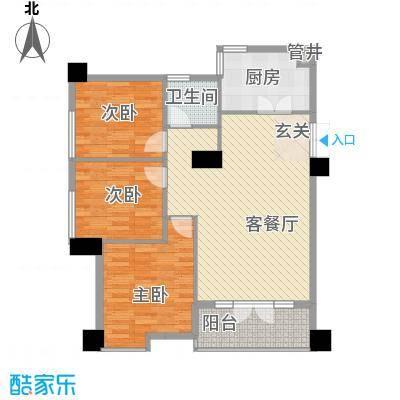 尚城・国际尚城・国际G户型户型10室