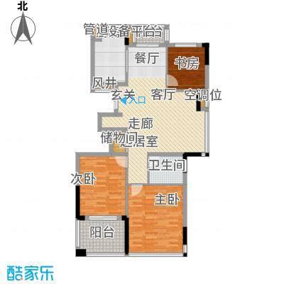 盛世香园114.00㎡盛世香园户型图H户型3室2厅1卫户型3室2厅1卫