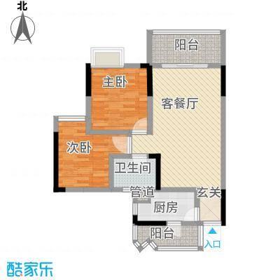 银海新城三期户型图三期17-20幢标准层C户型 2室2厅1卫1厨
