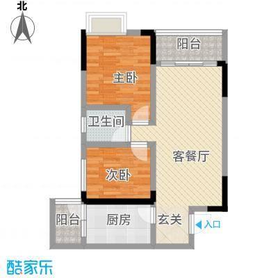 银海新城三期户型图三期17-20幢标准层D户型 2室2厅1卫1厨