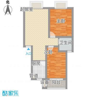 上海花园82.00㎡上海花园户型图一期1、2号楼标准层A2户型2室2厅1卫1厨户型2室2厅1卫1厨
