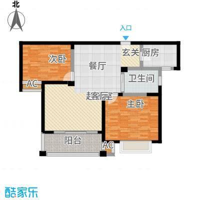 福瑞嘉园95.82㎡福瑞嘉园户型图E1户型2室2厅1卫1厨户型2室2厅1卫1厨