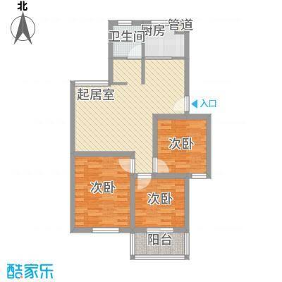 上海花园88.00㎡上海花园户型图C3室2厅1卫1厨户型3室2厅1卫1厨