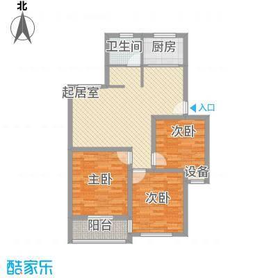 上海花园102.60㎡上海花园户型图E3室2厅1卫1厨户型3室2厅1卫1厨