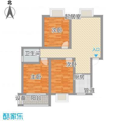 上海花园101.00㎡上海花园户型图一期1、2号楼标准层B1户型3室2厅1卫户型3室2厅1卫