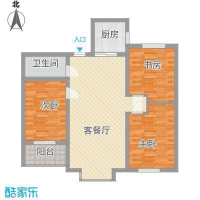 东方世纪城120.06㎡东方世纪城二期1#A2户型3室2厅1卫1厨120.06㎡户型3室2厅1卫1厨