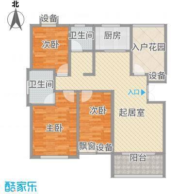 和顺新里程110.00㎡和顺新里程户型图D2户型4室1厅2卫1厨户型4室1厅2卫1厨