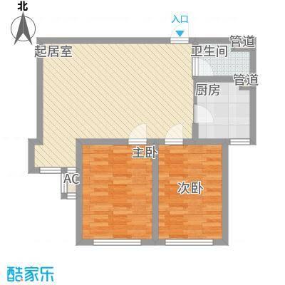 锦湖花园83.54㎡锦湖花园户型图32室1厅1卫83.54㎡户型2室1厅1卫