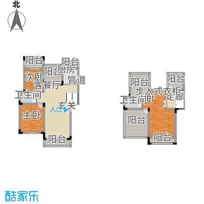 上河鹂岛138.81㎡上河鹂岛户型图一期A5户型3室2厅2卫1厨户型3室2厅2卫1厨