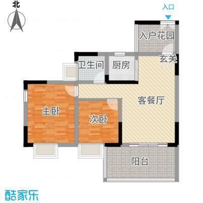 上河鹂岛84.93㎡上河鹂岛户型图一期C户型2室2厅1卫1厨户型2室2厅1卫1厨