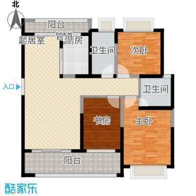 海景城119.43㎡海景城户型图1-2栋A1户型3室2厅2卫1厨户型3室2厅2卫1厨