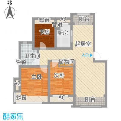 绿地世纪城绿地世纪城C2-116㎡三室两厅一卫户型10室