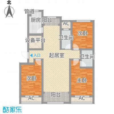 绿地世纪城绿地世纪城B2-141㎡三室两厅两卫户型10室