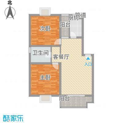 旺旺家缘104.69㎡旺旺家缘户型图D-5A2室2厅1卫1厨户型2室2厅1卫1厨