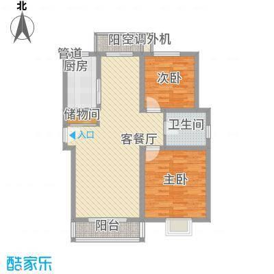旺旺家缘105.38㎡旺旺家缘户型图D-2A2室2厅1卫1厨户型2室2厅1卫1厨