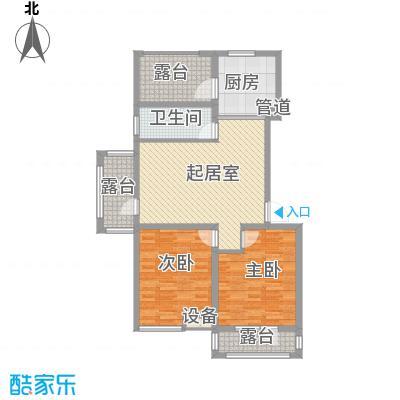 御龙仙语湾96.00㎡御龙山语湾B12新2室2厅1卫1厨96.00㎡户型2室2厅1卫1厨