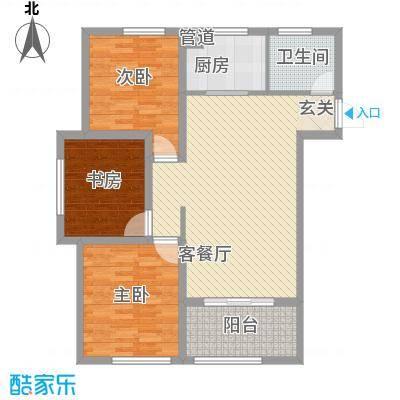 金润城115.00㎡金润城户型图一期8#楼H1户型3室2厅1卫1厨户型3室2厅1卫1厨