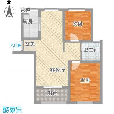 金润城88.00㎡金润城户型图一期5#9#楼F3户型2室2厅1卫1厨户型2室2厅1卫1厨