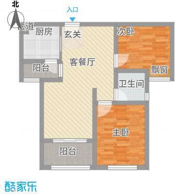金润城83.00㎡金润城户型图一期5#9#楼F2户型2室2厅1卫1厨户型2室2厅1卫1厨