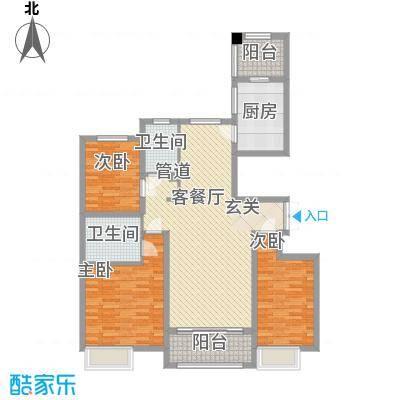 万达华府137.00㎡万达华府9#楼C1-83室2厅2卫137.00㎡户型3室2厅2卫